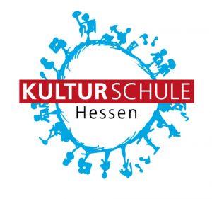 logo-kulturschulehessen